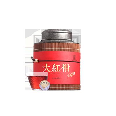 大红柑普茶批发(特级)